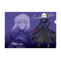 劇場版「Fate/stay night [Heaven's Feel]」セイバーオルタ コレクションクリアファイル