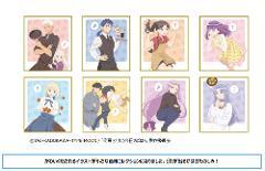 【BOX】衛宮さんちの今日のごはん ミニ色紙コレクション
