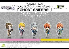 【BOX】えふぉるめ アイドルマスター SideM キメっ!とアクリルボールチェーン GHOST SNIPERS!