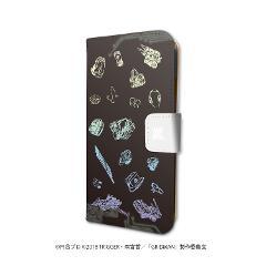 手帳型スマホケース(iPhone6/6s/7/8兼用)「SSSS.GRIDMAN」01/ブラック(グラフアート)の商品サムネイル