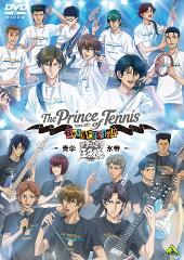 【DVD】イベント テニプリ BEST FESTA!! 青学 vs 氷帝