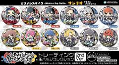 【BOX】ヒプマイ サンリオリミックス トレーディング缶バッジコレクション -2nd Ver.- (12種コンプリートセット)の商品サムネイル