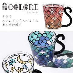 コローレ ブライトレッドの商品サムネイル
