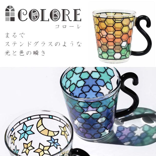 コローレ ブライトイエローの商品画像