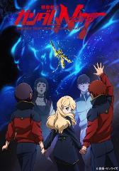 【Blu-ray】劇場版 機動戦士ガンダムNT 通常版の商品サムネイル