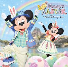 【アルバム】東京ディズニーシー ディズニー・イースター 2019の商品サムネイル