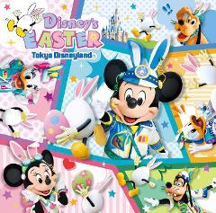 【アルバム】東京ディズニーランド ディズニー・イースター 2019の商品サムネイル