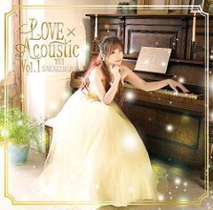 【アルバム】榊原ゆい/LOVE×Acoustic Vol.1の商品サムネイル