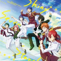 【主題歌】KING OF PRISM -Shiny Seven Stars- OP「Shiny Seven Stars!」/「366LOVEダイアリー」