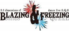 【DVD】【スケステ】2.5次元ダンスライブ SQ ステージ BLAZING & FREEZINGの商品サムネイル