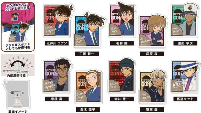 【2個】タツコレバッジ 名探偵コナンの商品画像