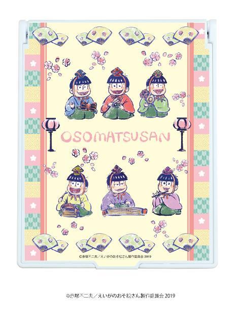 デカキャラミラー「えいがのおそ松さん」01/整列デザイン ひな祭りVer.(グラフアート)の商品画像