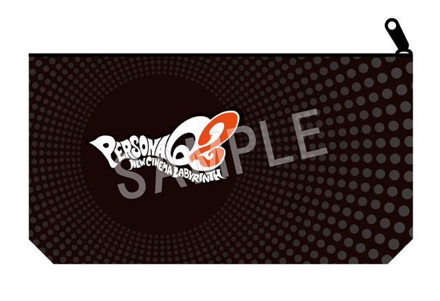 ペルソナQ2 ニュー シネマ ラビリンス マルチポーチの商品画像