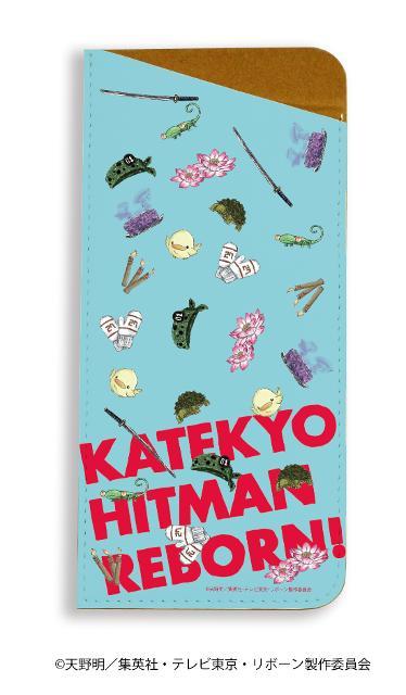 キャラグラスケース「家庭教師ヒットマン REBORN!」01/モチーフデザイン ブルー(グラフアート)の商品画像