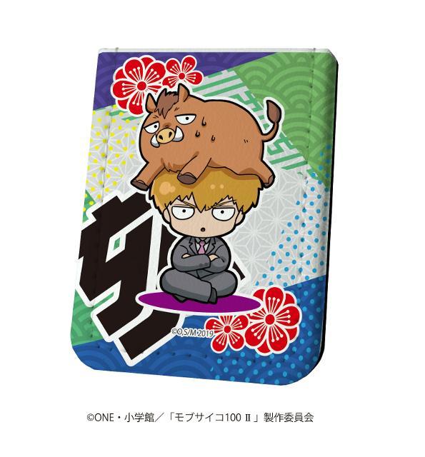 レザーフセンブック「モブサイコ100 Ⅱ」01/影山茂夫 亥ver.(ミニキャラ)の商品画像