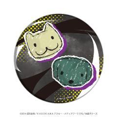 缶バッジ「デュラララ!!×2」07/クルリ&マイル(グラフアートデコル)の商品サムネイル