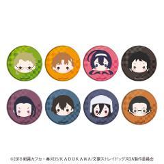 【BOX】缶バッジ「文豪ストレイドッグス DEAD APPLE」08/ボックス(全8種)(KAOKAO)