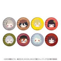 【BOX】缶バッジ「文豪ストレイドッグス DEAD APPLE」07/ボックス(全8種)(KAOKAO)