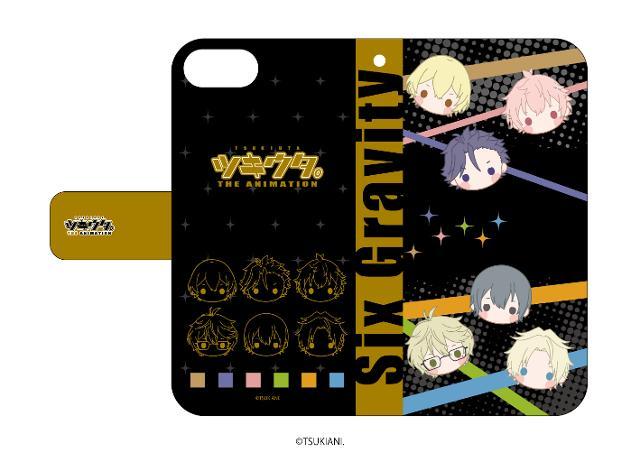 手帳型スマホケース(iPhone6/6s/7/8兼用)「ツキウタ。 THE ANIMATION」07/Six Gravity(KAOKAO)の商品画像