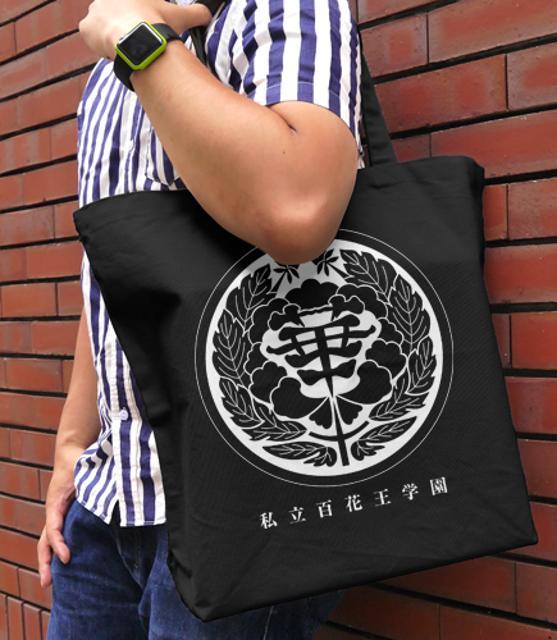 賭ケグルイ 私立百花王学園 ラージトート/BLACKの商品画像