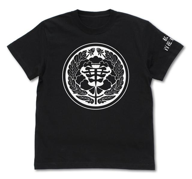 賭ケグルイ 私立百花王学園 Tシャツ/BLACK-Sの商品画像