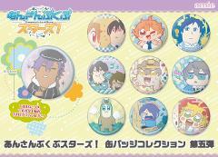 【BOX】あんさんぶくぶスターズ! 缶バッジコレクション 第五弾の商品サムネイル