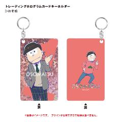 【2個】えいがのおそ松さん トレーディングホログラムカードキーホルダーの商品サムネイル