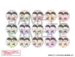 【3個】えいがのおそ松さん ふわぽにシリーズ トレーディングペア缶バッジVol.2の商品サムネイル