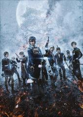 【DVD】映画刀剣乱舞-継承- 通常版の商品サムネイル