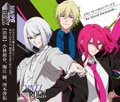 【ドラマCD】VAZZROCK play of colorシリーズ2 凰香、優馬、ルカ be lived forwards.の商品サムネイル