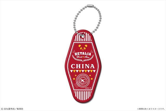 ヘタリア World★Stars モーテルキーホルダー 中国の商品画像