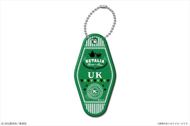 ヘタリア World★Stars モーテルキーホルダー イギリスの商品画像