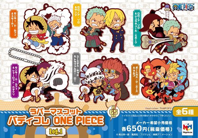 【BOX】ラバーマスコット バディコレ ONE PIECE Log.1の商品画像