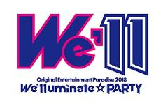 【Blu-ray】Original Entertainment Paradise -おれパラ- 2018 ~We'lluminate☆PARTY~ 両国DAY2の商品サムネイル