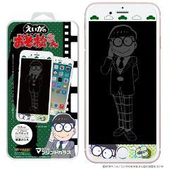 えいがのおそ松さん マジカルプリントガラス iPhone8/7/6S/6 03 チョロ松の商品サムネイル