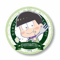 おそ松さん ごちきゃら缶バッチおそ松さん/チョロ松