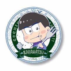 おそ松さん ごちきゃら缶バッチおそ松さん/カラ松