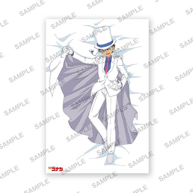名探偵コナン おとまりシーツ 怪盗キッドの商品画像