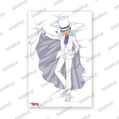 名探偵コナン おとまりシーツ 怪盗キッドの商品サムネイル