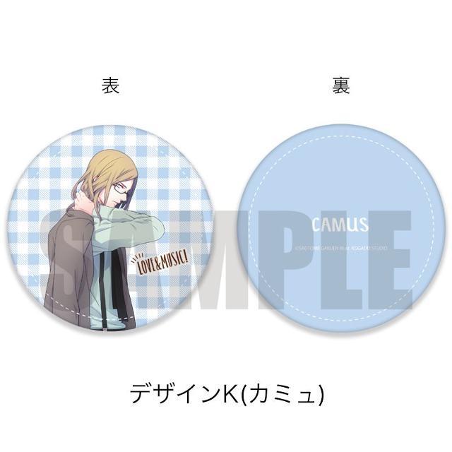 「うたの☆プリンスさまっ♪」丸型コインケース TK カミュの商品画像