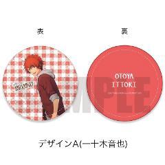 「うたの☆プリンスさまっ♪」丸型コインケース TA 一十木音也の商品サムネイル