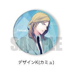 「うたの☆プリンスさまっ♪」3WAY缶バッジ TK カミュの商品サムネイル