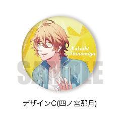 「うたの☆プリンスさまっ♪」3WAY缶バッジ TC 四ノ宮那月の商品サムネイル