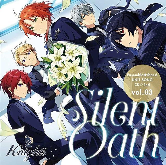 あんさんぶるスターズ! ユニットソングCD 第2弾 vol.03 Knightsの商品画像