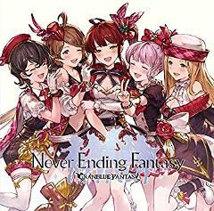 Never Ending Fantasy ~GRANBLUE FANTASY~の商品サムネイル