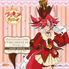 【キャラクターソング】キラキラ☆プリキュアアラモード sweet etude 5 キュアショコラ (CV.森なな子)の商品サムネイル