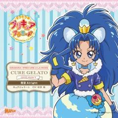 【キャラクターソング】キラキラ☆プリキュアアラモード sweet etude 3 キュアジェラート (CV.村中知)の商品サムネイル