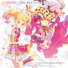 【主題歌】TV アイカツスターズ! 2ndシーズン OP「STARDOM!」/AIKATSU☆STARS!の商品サムネイル