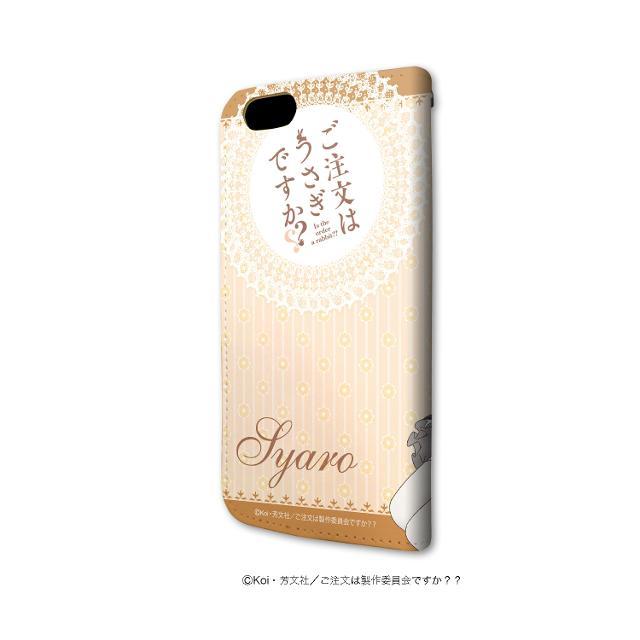 手帳型スマホケース(iPhone7専用)「ご注文はうさぎですか??」05/シャロの商品画像