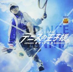 【アルバム】ミュージカル テニスの王子様 3rd season 青学vs六角